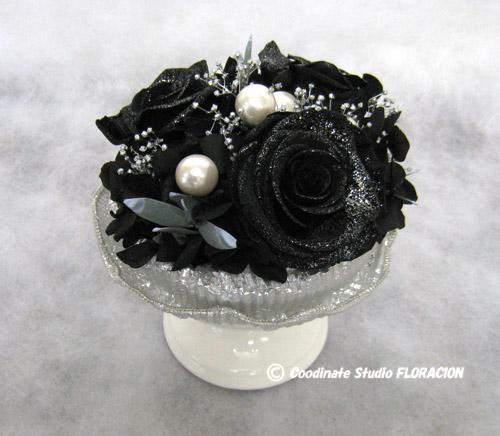 プリザーブドフラワー アレンジメント 黒バラ