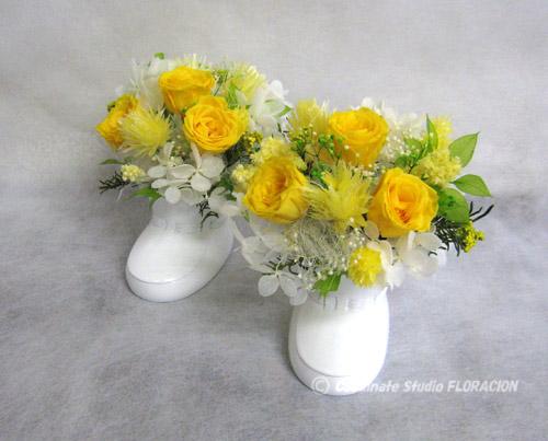 プリザーブドフラワー アレンジメント 出産祝い ギフト 黄色