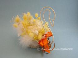 プリザーブドフラワー アレンジメント 白鳥 黄色