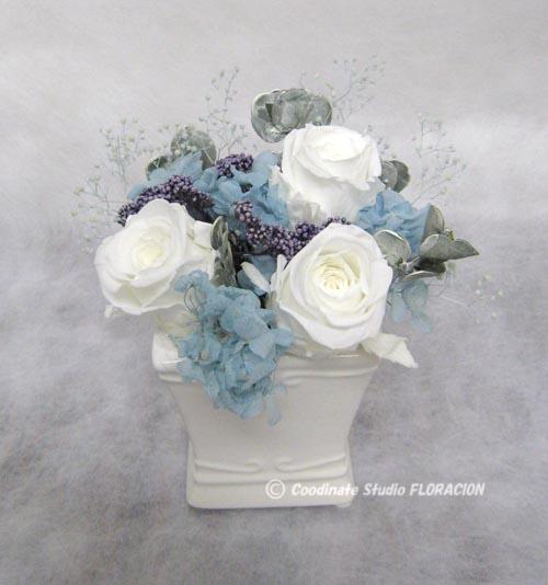 プリザーブドフラワー アレンジメント 青 白バラ