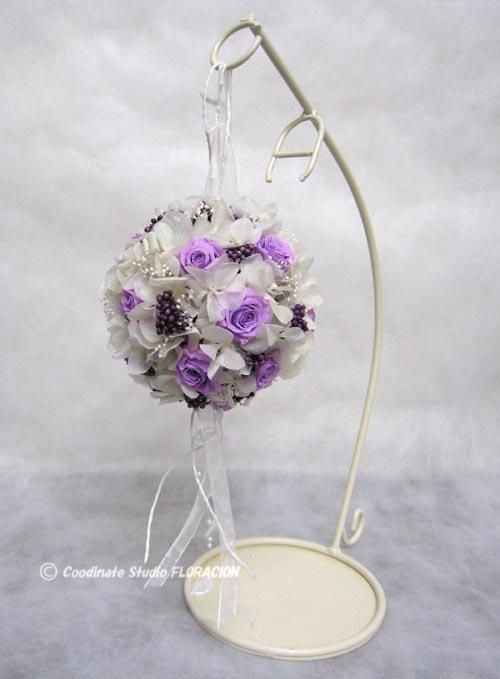 プリザーブドフラワー ボールブーケ 紫色