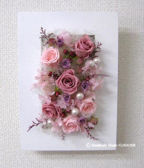 プリザーブドフラワー 贈呈用アレンジメント 婚礼記念品