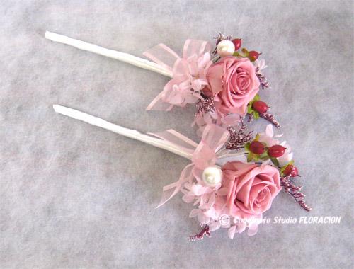 プリザーブドフラワー 贈呈用花束