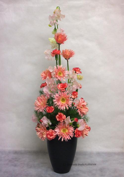 フレッシュフラワー 生花 アレンジメント ヴァーティカル  ガーベラ