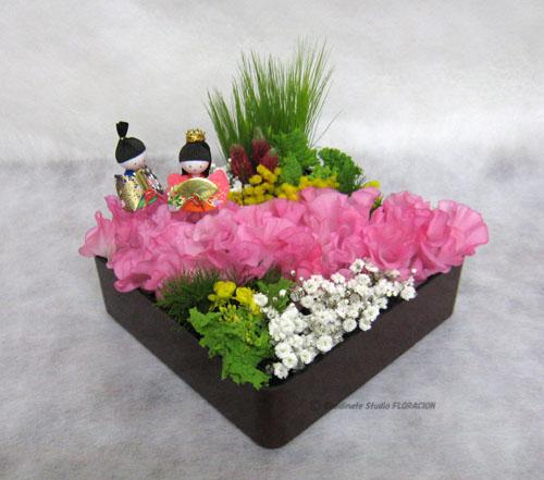 フレッシュフラワー 生花 ひな祭り