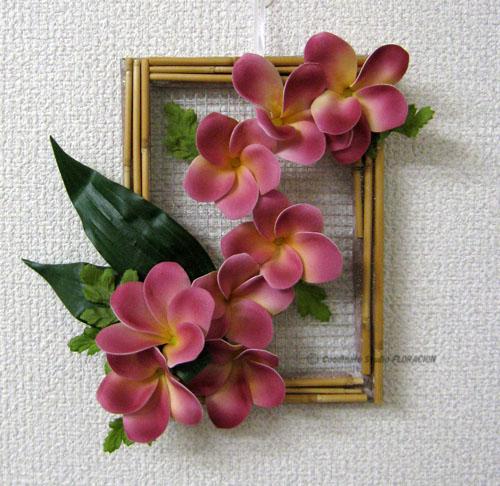 シルクフラワー 造花 アレンジメント オリエンタル