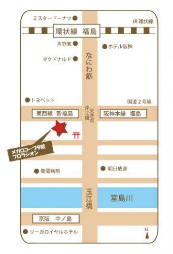 フラワーアレンジメントとカラーコーディネートのスタジオ【フロラシオン】へのアクセス
