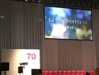 ル・トーアフェスティバル2016