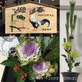 フラワーアレンジメント教室 パーソナルカラー セルフメイクレッスン 大阪福島