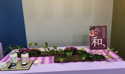 松村工芸総合見本市 大阪 テーブルフラワ