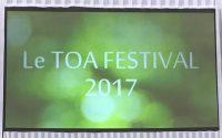 ルトーアフェスティバル2017