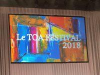 ル・トーアフェスティバル